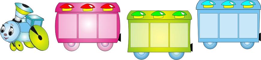 Паровозик для детского сада